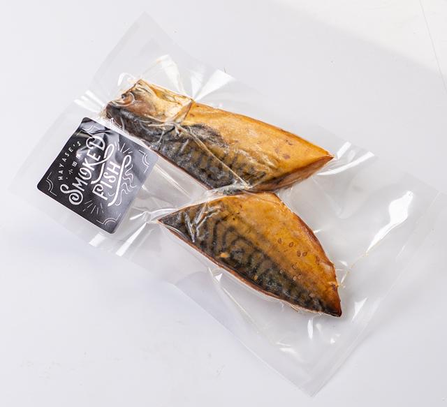 SMOKED FISH 燻製さば醤油干 絶品