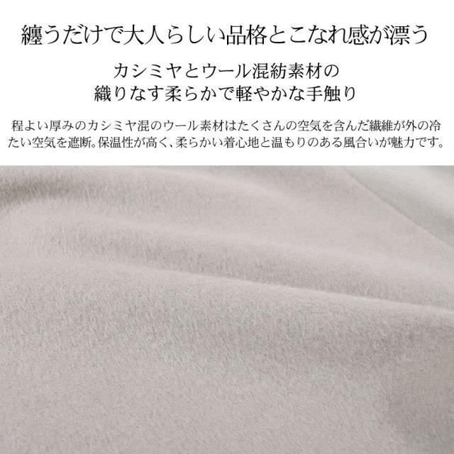 レディースファション カシミヤコート
