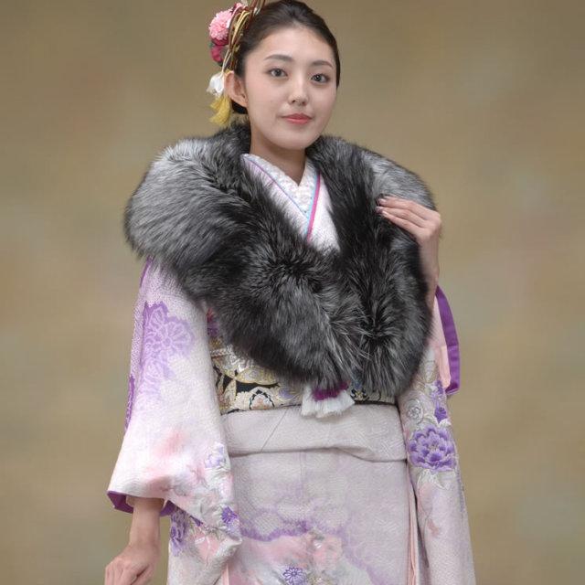 【送料無料】【毛皮】【レディース 婦人用】日本製シルバーフォックス和装兼用ファーストール(FS1256)