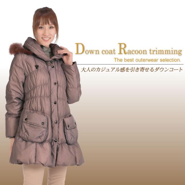 【送料無料】【毛皮】【レディース 婦人用】ダウンコート フード付ラクーントリミング(HC35362)