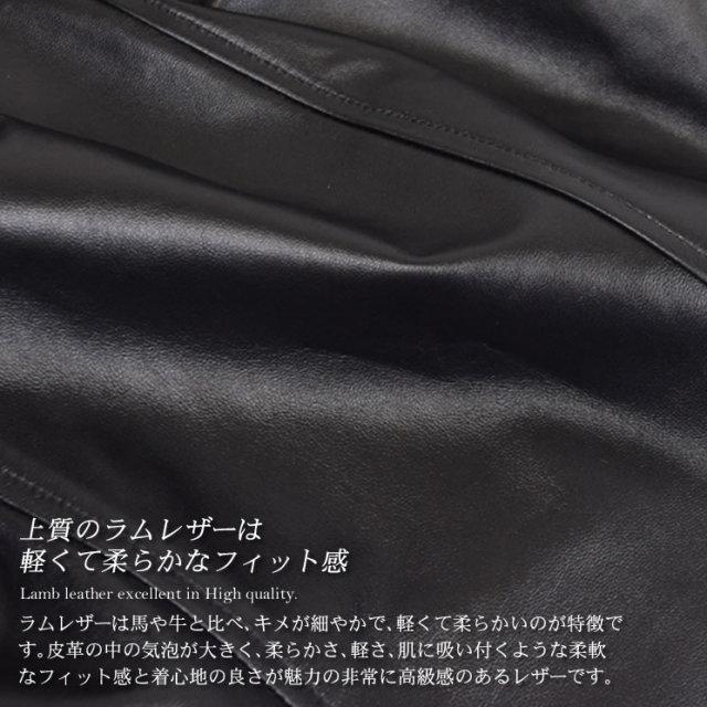 ラムレザーライダースジャケット