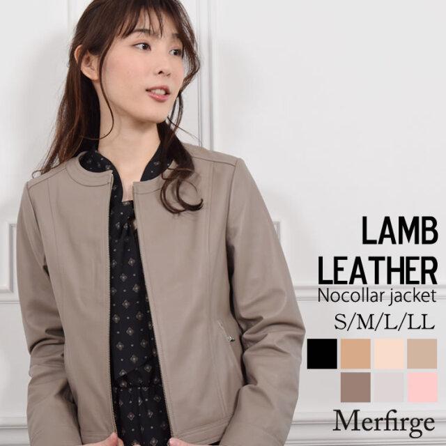 [Merfirge] 本革 ラム レザーノーカラー ジャケット(KT7003)レディス 結婚式 プレゼント本皮 jacket