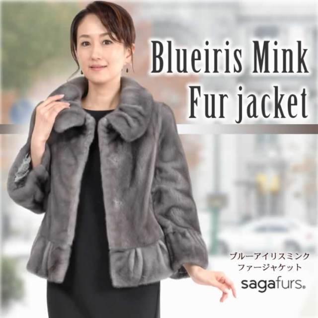 ミンク ジャケット
