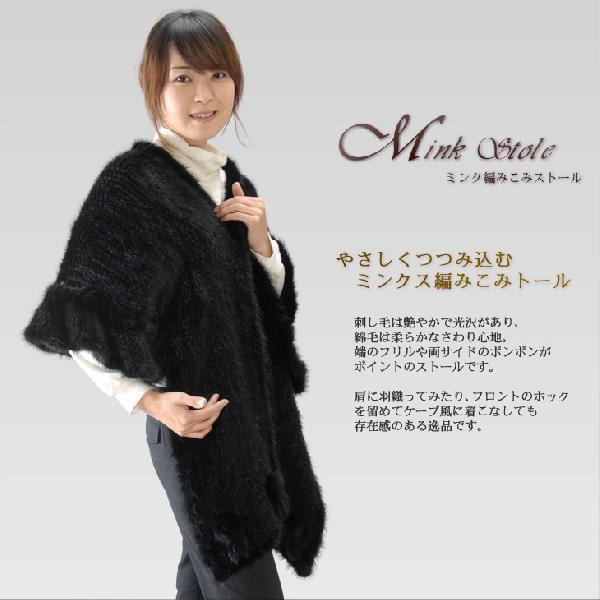 【送料無料】【毛皮】【レディース 婦人用】ミンク編みこみファーストール(M9925)