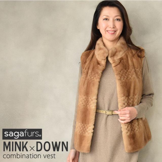 SAGA ミンク ダウン コンビ ベスト (MD3200)