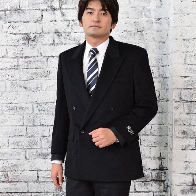 【送料無料】【カシミア】メンズ カシミヤ100% ダブルジャケット(MS6859)