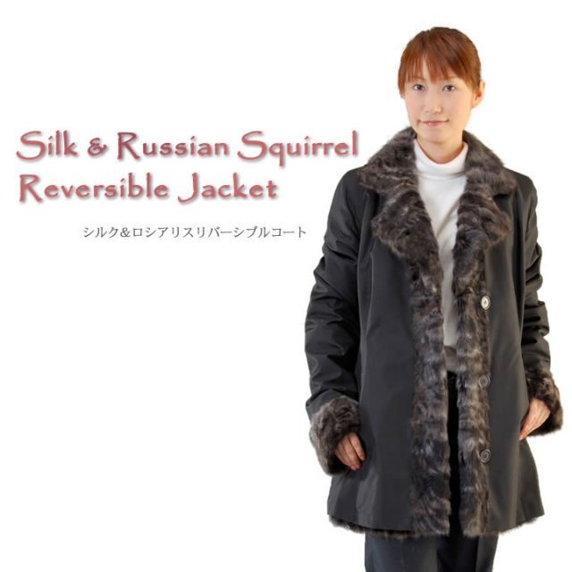 【送料無料】【毛皮】【レディース 婦人用】ロシアリスリバーシブルファージャケット(RO0624)