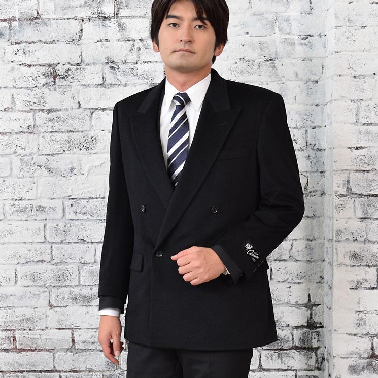 カシミアメンズ カシミヤ100% ダブルジャケット(MS6859)