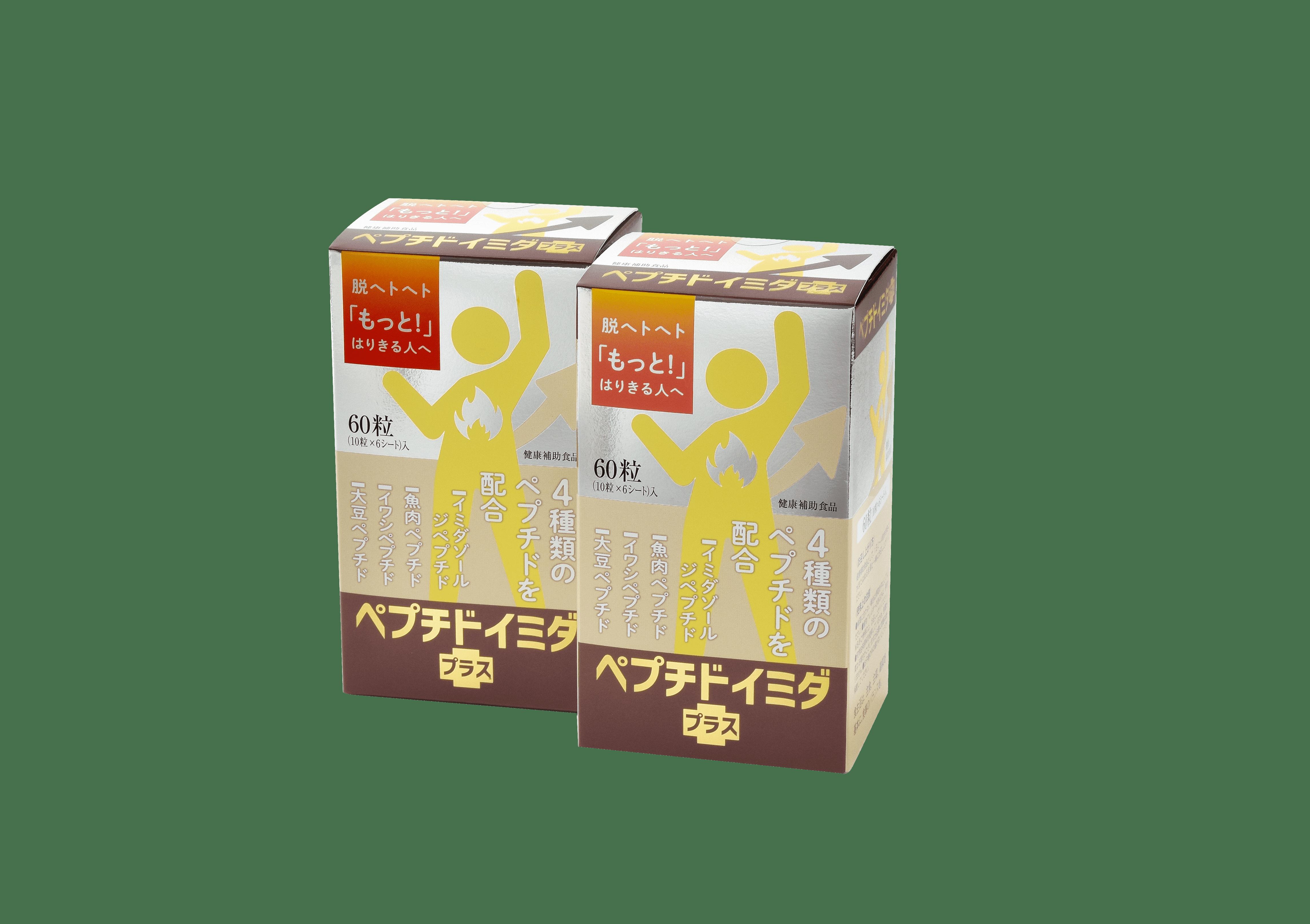 ペプチド イミダプラス(2箱セット)