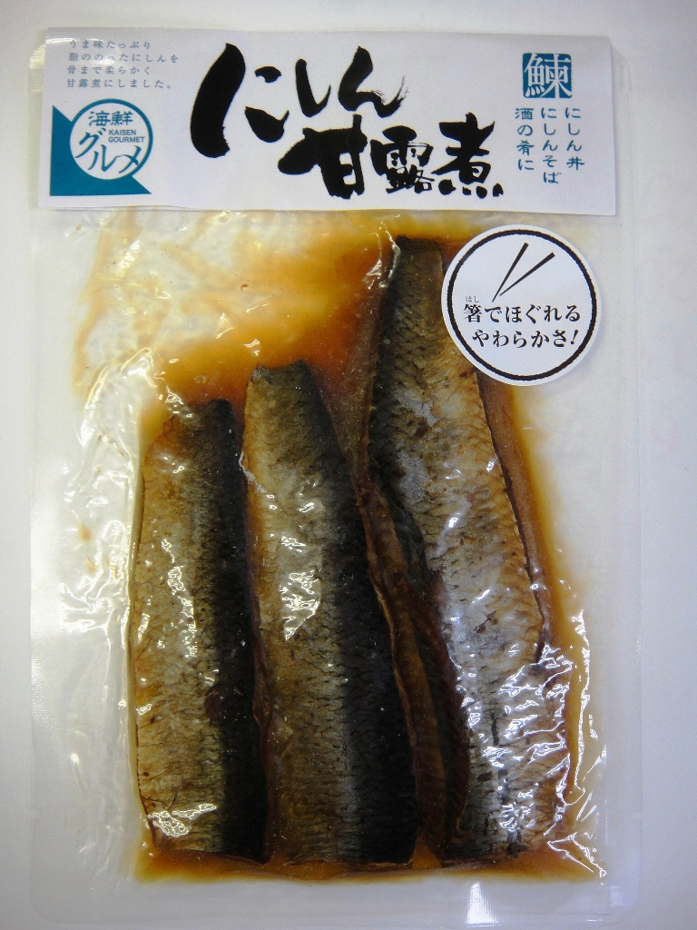脂ののったうま味たっぷり★にしん甘露煮150g