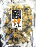 北海道産★つぶの燻製・ひとツブの幸せ120g★