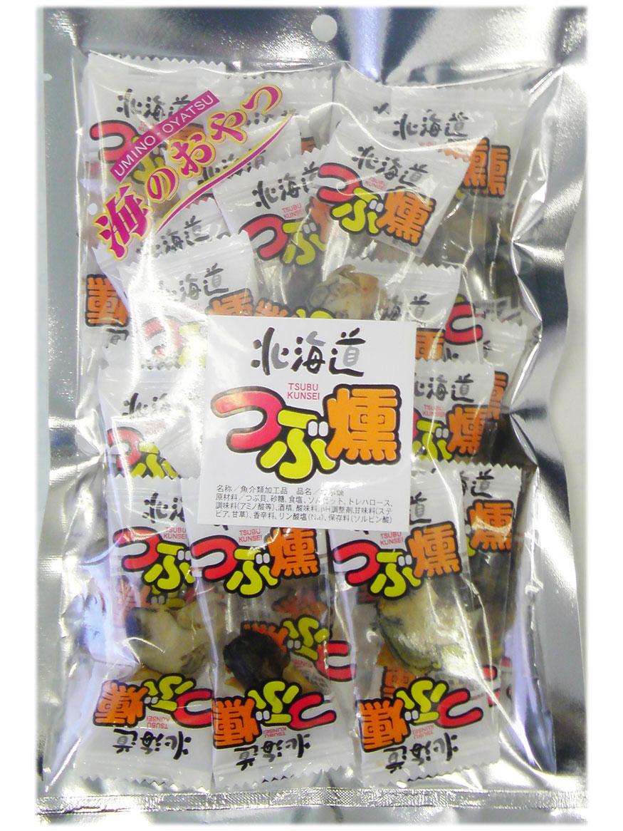 北海道産★つぶの燻製 北海道つぶ燻80g★