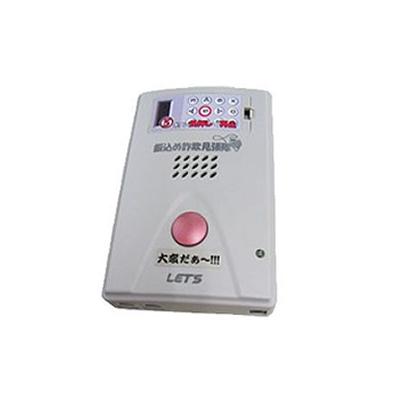 アポ電強盗 アポ電対策 振り込め詐欺 特殊詐欺対策 詐欺 防止 通話録音装置 見張り隊 自動連絡装置付き アポ電強盗 アポ電対策 L-FSM-N117(新117)振込詐欺 詐欺 警察推奨 振込詐欺 なりすまし対策 詐欺
