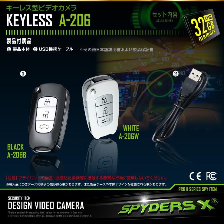 小型カメラ キーレス型カメラ キー型 鍵型 偽装型 ホワイト ブラック 1080P 録音機能 A-206W A-206B スパイダーズX