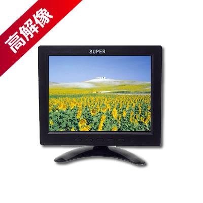 防犯カメラ用 HDMI対応  8インチ TFT液晶モニター CK-MNT800T 液晶ディスプレイ