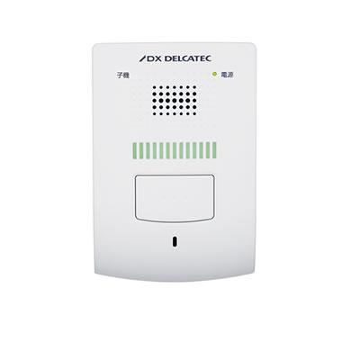ワイヤレスインターホン 増設用 室内子機 DWH10A1