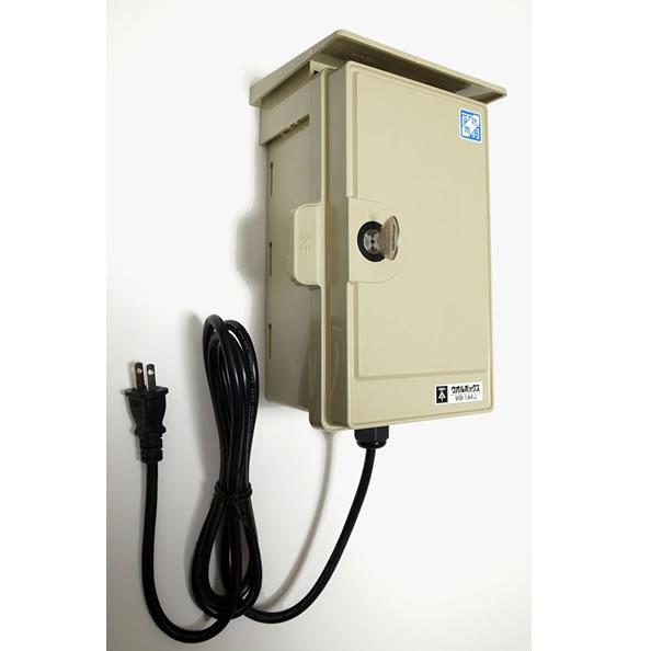 防犯カメラ用  ブレーカーボックス 屋外電源用ボックス HDC-A015
