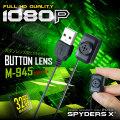 ボタンレンズ型 小型ビデオカメラ 偽装カメラ 偽装型 小型カメラ ボタンカメラ 防犯カメラ スパイカメラ スパイダーズX M-945 簡単操作 microSDカード対応
