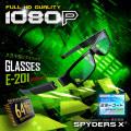 メガネ型 偽装カメラ スペアバッテリー付き 偽装型 小型カメラ 防犯カメラ スパイカメラ スパイダーズX E-201