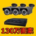 防犯カメラ 監視カメラ 3台セット AHD130万画素 超高画質 屋外防犯カメラ DVR-HDC07HD (2TB)