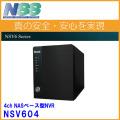 NSV6 Series 4ch NASベース型 NVR NSV604 RAID0 RAID1 RAID10 対応 クラウドストレージ NUUO 防犯カメラ IPカメラ NSS