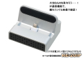 スマートフォン充電器スタンド型 Wi-Fiビデオカメラ 小型ビデオカメラ 偽装型 スパイカメラ 防犯カメラ RE-20IP スマートフォン充電 スマホ充電