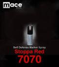 非毒性・非刺激 防犯スプレー マーカー メース 護身用スプレー 女性の防犯対策 ストッパレッド7070 送料無料 小型 持ち運び便利
