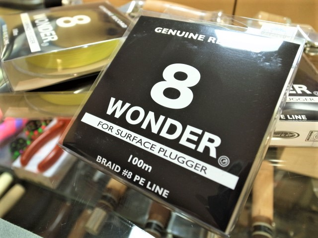 GENUINE RECORD 『8 WONDER (エイトワンダー)』