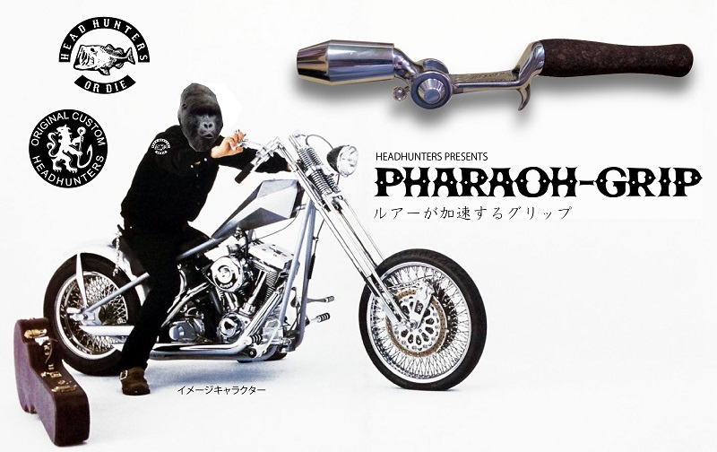 Brightliver x Headz 『PHARAOH GRIP (ファラオグリップ)』
