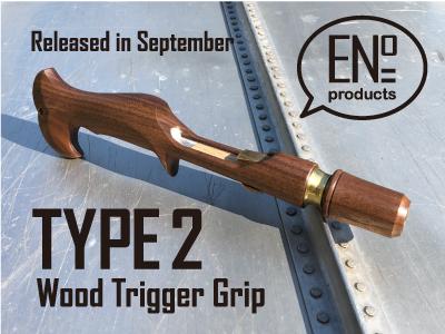 E-No Products『ウッドトリガーグリップ TYPE-2』