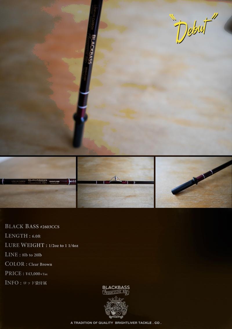Brightliver『BLACKBASS #2603CCS』