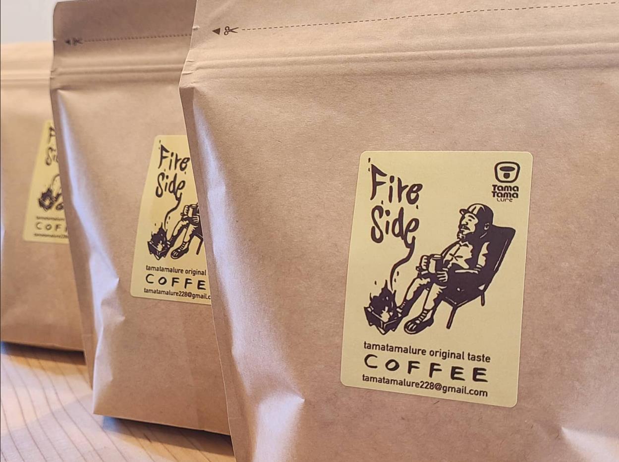 タマタマルアーオリジナルテイストの深煎りコーヒー豆「FireSide」