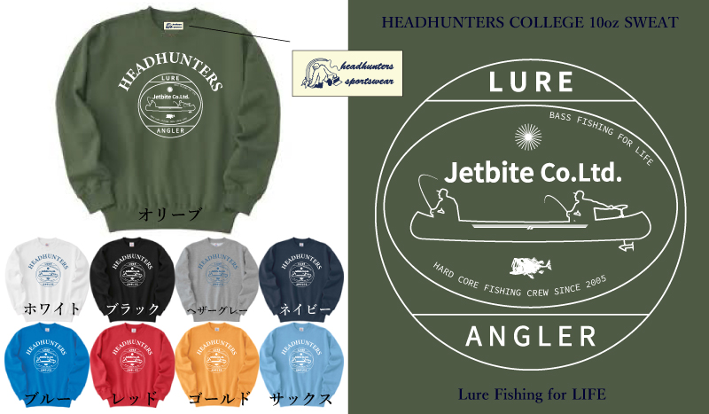 HeadHunters 『LURE ANGLER SWEAT』