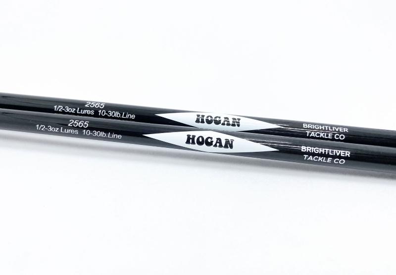 Brightliver『Hogan#2565(ホーガン#2565)』