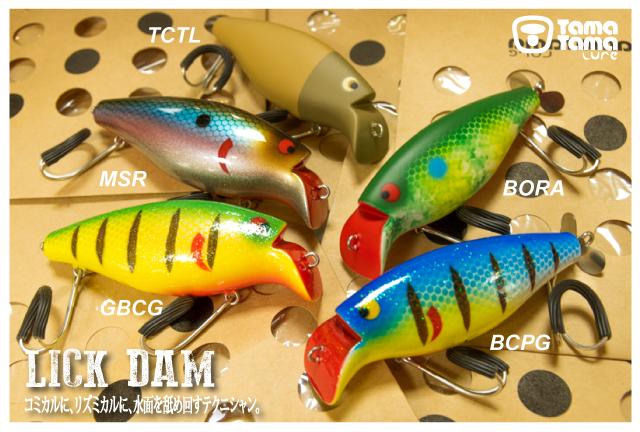 タマタマルアー『Lick Dam (リックダム)』