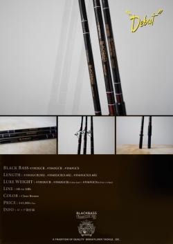ご予約受付中!Brightliver『BLACKBASS #3502GCR、#3562GCR #3563GCS』