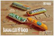 タマタマルアー『BANANA CLUB HP KNOCK (バナナクラブHPノック)』
