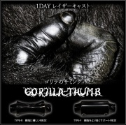 Brightliver x Headz 『Black Gorilla Thumb (バチグロゴリラの親指)』