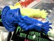 SCUMLAKE×HEADZつくば店十周年記念『スクリーミング・ハンド・ランディング』