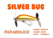 予約受付!Parabolics (4s) 『Silver Bug(シルバーバグ)』