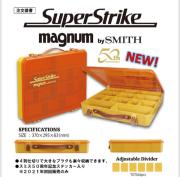 SMITH『SUPER STRIKE MAGNUM BOX (スーパーストライクマグナムボックス)』