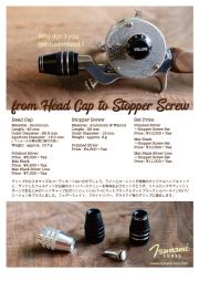 津波ルアーズ『Head Cap & Stopper Screw(オリジナル・ヘッドキャップ & ストッパースクリュー)』
