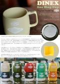 津波ルアーズ x Dinex 『オリジナル・プリント・8oz マグカップ 』