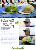ご予約受付中!津波ルアーズ『Short Bill Field Cap(ショート・ビル・フィールド・キャップ)』