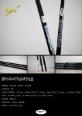 Brightliver『Brightcaster Stick #1502 #1503 #1504』