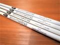 Brightliver『Brightcaster Stick #1502 #1503』
