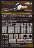Glide 『all angle grip(オールアングルグリップ)ライトウェイトカスタム』2017モデル