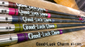 ISONOFACTRY 『Good-Luck Charm(グッドラック チャーム)#1-1385』