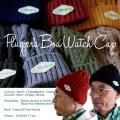 ご予約受付中!津波ルアーズ『Pluggers Boa Watch Cap (プラッガーズ・ボア・ワッチ・キャップ)』