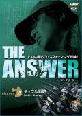 """ヒロ内藤DVD「THE ANSWER """"GAME2:タックル戦略""""」"""